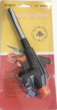 Горелка Газовая ARS R-8813 в Красноуфимске купить