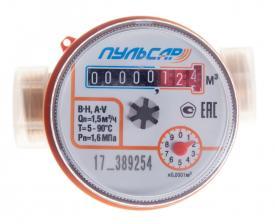В нашем интернет магазине вы можете купить счетчик для воды универсальный, для горячей или холодной воды ДИАМЕТРОМ 1/2 с обратным клапаном, с монтажным комплектом Счётчик универ Ду15 L=110мм в/компл с обратным клапаном 1,5м3/ч Пульсар Н00003297   в Красноуфимске Артях Ачите