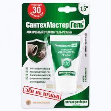 В нашем интернет магазине вы можете купить 04013 СантехмастерГель Зеленый, тюбик 15 г, блистер  блистер  для уплотнения резьбы водопроыода отопления в Красноуфимске Артях Ачит