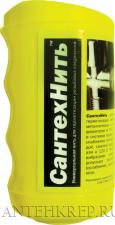 В нашем интернет магазине вы можете купить САНТЕХНИТЬ  50м  (нить для герметизации резьбовых соединений)  для уплотнения резьбы водопроыода отопления в Красноуфимске Артях Ачит