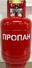 Баллон газовый бытовой, 18 л, масса пустого баллона 7,6 кг /г. Севастополь/ в Красноуфимске купить